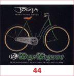 44. SEGO SEGAWE