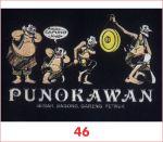 46. PUNOKAWAN